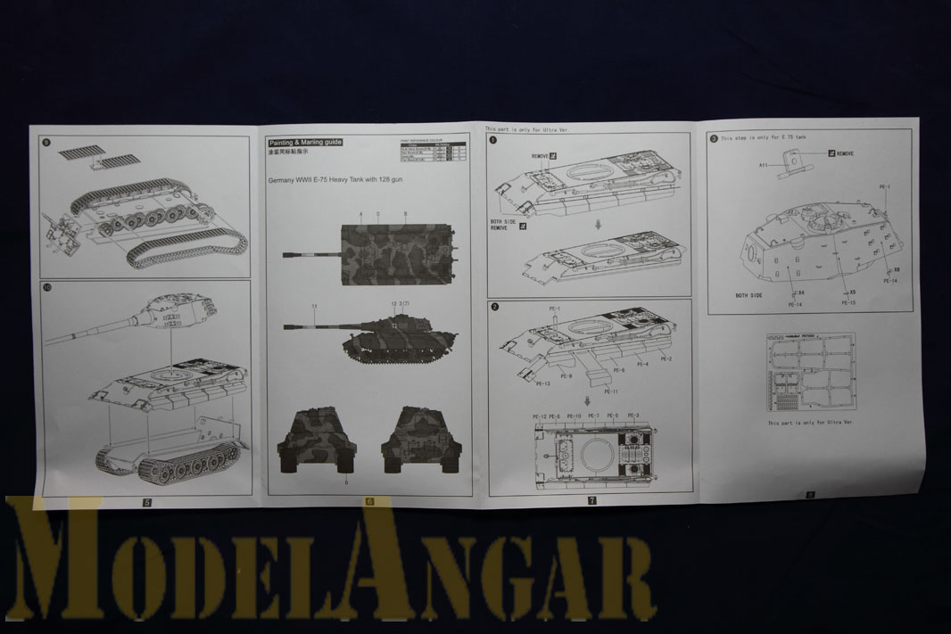 Modelcollect 1/72 Е-75 (#72029)
