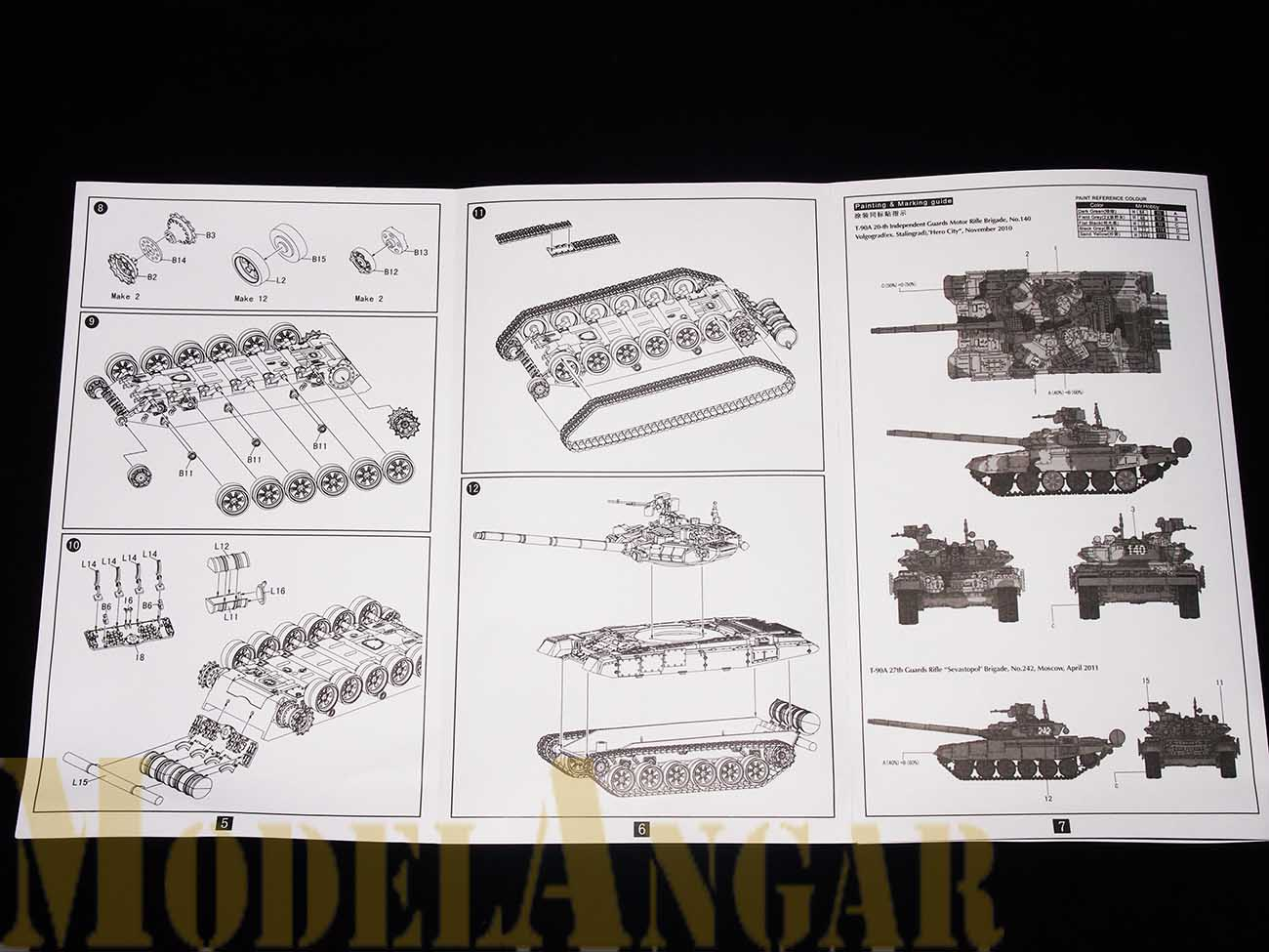 Modelcollect 1/72 Танк Т-90А (#72001)