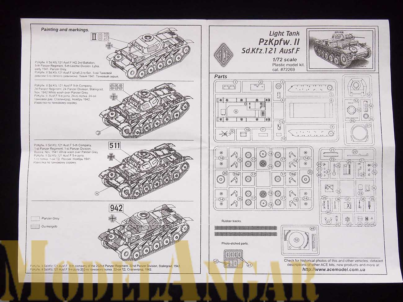 ACE 1/72 Танк PzKpfw II Sd Kfz.121 Ausf.F (#72269)